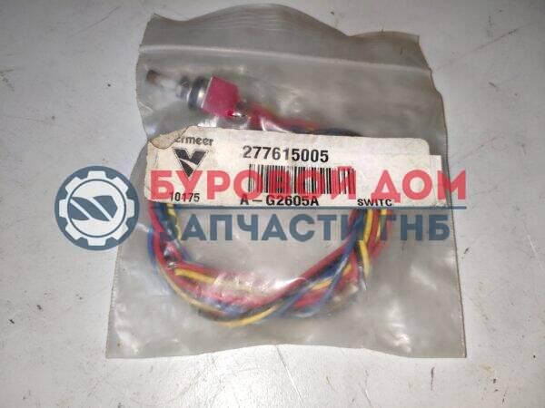 ГНБ 277615005 Тумблер оборотов двигателя 7х11 SII, 33x44, 36x50A