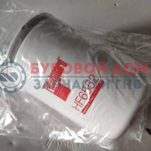 81902001 Фильтр гидравлический (HF6552)