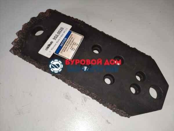 буровая лопатка Vermeer RADIUS 952-0025